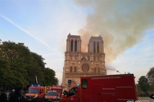 A fire broke out at Notre Dame cathedral in Paris